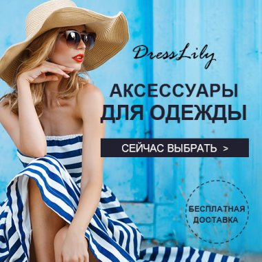 Dresslily sitewide: discount 5$ off over ...