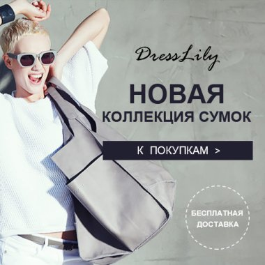 Dresslily sitewide: discount 4$ off over ...